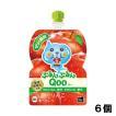 ミニッツメイド ぷるんぷるん Qoo(クー)りんご 125g 6袋 (6袋×1ケース) パウチ 安心のメーカー直送 日本全国送料無料