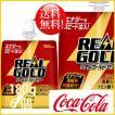 リアルゴールド ゼリー 180g 6袋 (6袋×1ケース) エネルギー パウチ 安心のメーカー直送 日本全国送料無料