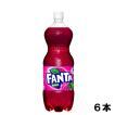 ファンタ グレープ 1.5l 6本 (6本×1ケース) PET fanta フレーバー炭酸飲料  安心のメーカー直送 日本全国送料無料