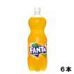 ファンタ オレンジ 1.5l 6本 (6本×1ケース) PET fanta フレーバー炭酸飲料 安心のメーカー直送