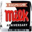 チロルチョコチロルミルク30個入夏季期間中クール便となり別途300円かかります。
