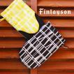 フィンレイソン ミトン 【Finlayson】鍋つかみ 耐熱 防熱 熱い