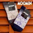 ムーミン フィンランド製 レディースソックス 23cm-25cm  【MOOMIN】 女性用 女の人 靴下 ソックス