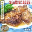 あぐー豚の軟骨とろとろ煮 180g 沖縄 あぐー豚 お土産 食品