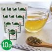 沖縄産100%モリンガ「琉球新美茶」30包入り×10袋【送料無料】