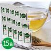 沖縄産100%モリンガ「琉球新美茶」30包入り×15袋【送料無料】