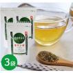 沖縄産100%モリンガ「琉球新美茶」30包入り×3袋【送料無料】