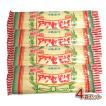 沖縄風味 アワセそば(細めん)270g×4袋