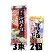 沖縄そば&そばだしセット マルタケ食品