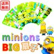 扇子 ミニオンズ グッズ minions Go Dark BELLO! Follow MEL