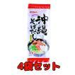 そばだし かねよし 沖縄そばだし 粉末タイプ (4食入り)×4袋セット