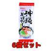 そばだし かねよし 沖縄 粉末タイプ (4食入り)×6袋セット