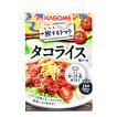 タコライス 用ソース 旅するトマト(90g×2)