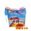 沖縄そば 5食パック かつおとソーキ味 マルちゃん 3個セット