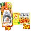 沖縄にんじんしりしりのたれ×2 サラダおろし ミニレシピ付き×1 計3個セット 秘密のケンミンショー