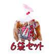 硬いお菓子 いちゃがりがり カタイ(小)70g ×6袋