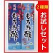 お試し 2本セット 沖縄 琉球もろみ酢 黒糖&シークヮーサー アミノ酸 クエン酸 疲れた体に