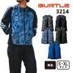 【即日発送】バートル BURTLE 2020秋冬 3214 軽防寒ベスト(ユニセックス)S~XL TC250対応商品