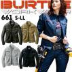 【即日出荷】バートル BURTLE 2020秋冬 661 ジャケット(ユニセックス)S~LL