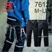 予約商品 バートル 7612 シリーズ 防水防寒パンツ 作業着 反射 リフレクター