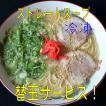 4食・豚骨生ラーメン(冷凍)・「ラー麦」保存料無添加自家製麺、九州産豚骨100%