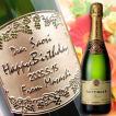 フランス宮中晩餐会公式シャンパーニュ「テタンジェ」の定番人気「ブリュット・レゼルヴ」【名入れ・名前入り】