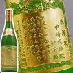 [お酒のみ彫刻・紙箱入り]金箔入り『感謝の酒』(若鶴 黄金酒) 720mL