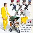 新生児から使える エアバギー ココ プレミア ベビーカー AIRBUGGY COCO PREMIER FROM BIRTH 新生児 3輪 エアタイヤ A型 B型 日本正規品