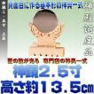 神具 神鏡 2.5寸 上品 大きさの目安 約高さ13.5cm