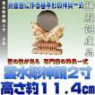 神具 雲水彫神鏡 2寸 大きさの目安 約高さ11.4cm おまかせ工房