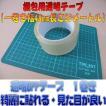 梱包資材 梱包用 透明OPP粘着テープ 幅48ミリ長さ50m