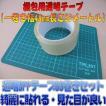 梱包資材 梱包用 透明OPP粘着テープ 幅48ミリ長さ50m 60巻組