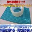 梱包資材 梱包用 透明OPP粘着テープ 幅48ミリ長さ50m 120巻組