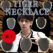 数珠ネックレス12mm パワーストーン タイガーアイ×龍 レッドタイガーアイ×龍
