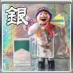エケコ エケッコ 人形 ペルー産 Lサイズ 約18センチ プラチナシルバー オリジナル
