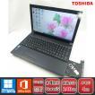 ノートパソコン 中古パソコン 美品 東芝ダイナブック B554M  Windows10 MicrosoftOffice2016 第4世代Corei5 新品SSD240GB メモリ4GB  Bluetooth