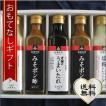 おもてなしギフト 味噌 会津の老舗 会津天宝醸造の調味料セット 料理のレパートリーが増えます