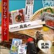 おもてなしギフト うなぎの刺身 浜松の魚料理専門店 魚魚一が生み出した浜松の新しい名物 浜名湖うなぎ欲張りハーフセット 風呂敷(遠州綿紬)付