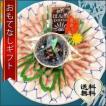 おもてなしギフト うなぎの刺身 魚料理専門店 魚魚一が生み出した浜松の新しい名物 浜名湖うなぎの刺身プレミアム 陶器皿セット 風呂敷(遠州綿紬)付