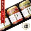 おもてなしギフト 煎茶 静岡県掛川のあきは茶園がお届けする 当園一番人気の高級煎茶 掛川茶 金扇 150g缶×3本箱入ギフト