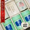 おもてなしギフト 掛川茶  静岡県掛川市の中根製茶がお届けする 高級煎茶2缶と上煎茶3缶のセット