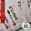 おもてなしギフト 掛川茶  静岡県掛川市の中根製茶がお届けする 掛川の逸品 上煎茶100g袋5本セット