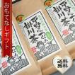 おもてなしギフト 掛川茶  静岡県掛川市の中根製茶がお届けする 平野さんがつくった掛川茶3本セット