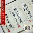 おもてなしギフト 掛川茶  静岡県掛川市の中根製茶がお届けする 掛川の逸品 煎茶100g袋3本セット