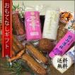 おもてなしギフト かまぼこ 串間名物うず巻きと天ぷらがセットになった祝い膳セット(D)