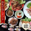 おもてなしギフト 三崎まぐろ料理 くろば亭バラエティセット(K001)
