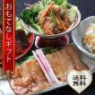 おもてなしギフト 三崎まぐろ料理 くろば亭ビール大好きセット(K005)