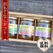 おもてなしギフト 蜂蜜 広島県の蜂蜜を届ける升田養蜂場の選べるはちみつセット