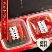 おもてなしギフト 北海道産たら子(250g)・いくら醤油漬け(200g)両方楽しみたいセット