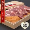 おもてなしギフト 豚味噌漬  千葉県佐倉の太伸のおもてなしギフト専用「神門漬」 佐倉の逸品、佐倉老舗長寿商品にも認定されました
